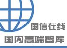 上个月北京P2P平台零增长